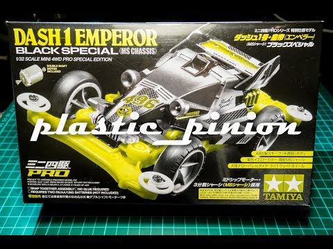 [UNBOXING] Dash 1 Emperor Black Special