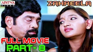 Zahreela Hindi Movie Part 8/9 - Tanish, Ishita Dutta