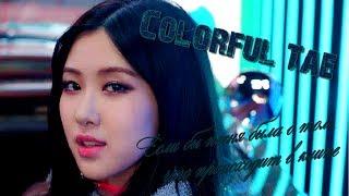 Colorful Tae. Blackpink - AS IF IT'S YOUR LAST (Если бы песня была о том, что происходит в клипе )