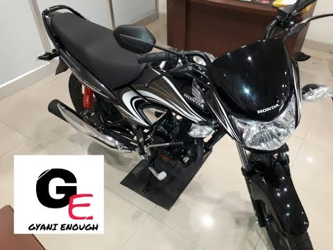 Honda Dream Yuga 110 Bs4 Aho Actual Showroom Look Real Life Review ह ड ड र म य ग Youtube