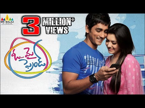 Oh My Friend Telugu Full Movie |...