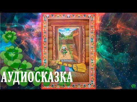 Превью Внучка Галя и бабушка Валя / Сказки «Сказочной мельницы»