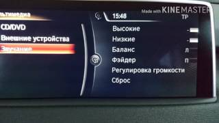 Активация навигации и других функций NBT на BMW F15 X5