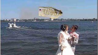Вся свадьба. Нарезка. 12 07 2014