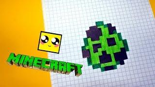 Рисуем по клеточкам-ЯЙЦО КРИПЕРА из MINECRAFT(minecraft egg CREEPER)PIXEL ART