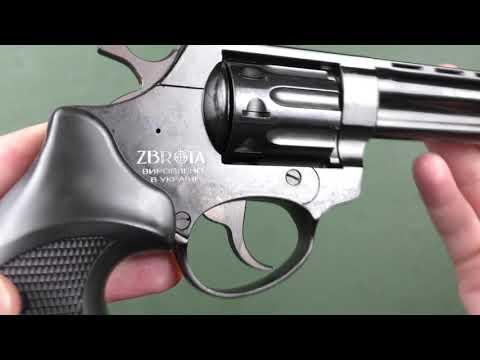 Револьвер Zbroia PROFI 4.5 (пластик/черный)
