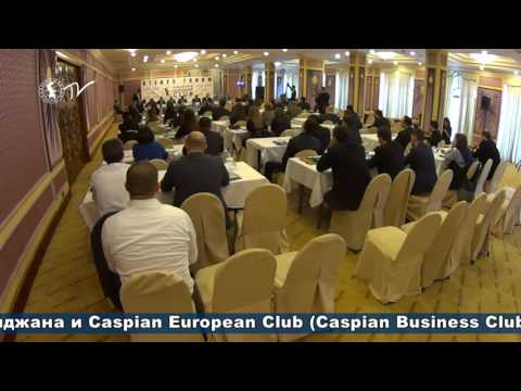 Baku hosts business forum of State Migration Service of Azerbaijan and Caspian European Club