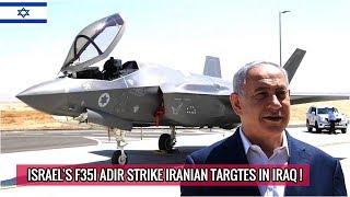 israel-s-f35i-hit-iranian-target-in-iraq