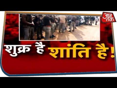 उपद्रवियों के खिलाफ UP का एक्शन सही ? | देखिए Dangal With Rohit Sardana