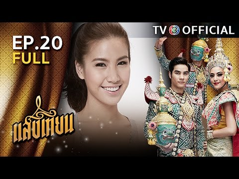 EP.20 - [TV3 official]