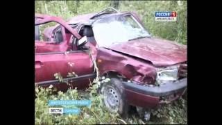 В Каргопольском районе в ДТП погибла девушка