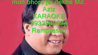 mon bhore jay dekhe Karaoke Md  Aziz by Ramprasad 9932940094