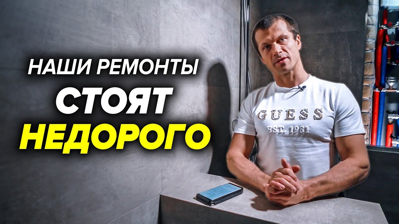 Ремонт Форс Монтаж - наши преимущества | Качественный ремонт под ключ Москва и МО