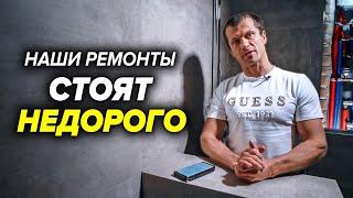 Ремонт Форс Монтаж - наши преимущества | Качественный ремонт под ключ Москва и МО видео