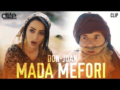 Дон Жуан & Мерган & Мехрангез   Мада мефори - Кино клип 2020
