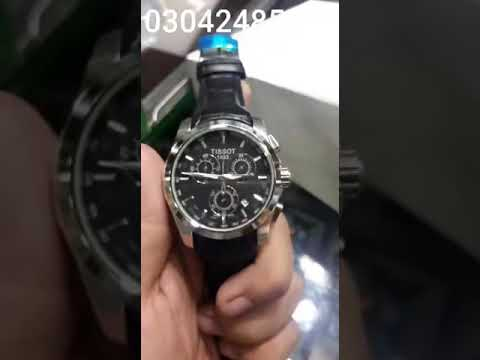 9c81352ee Tissot first copy watch for sale - YouTube