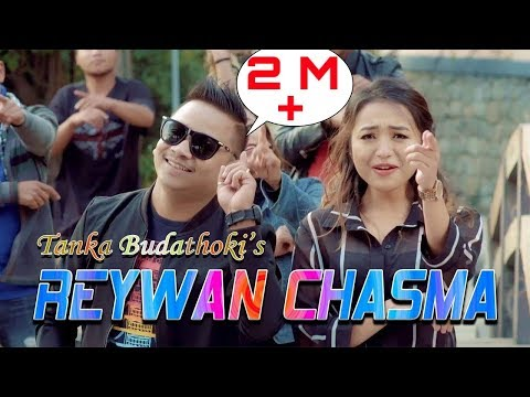 RAYBAN CHASMA रेवन चस्मा SONG BY TANKA BUDATHOKI / NIRUTA  Feat ALISHA / AYUSH / ANSHU