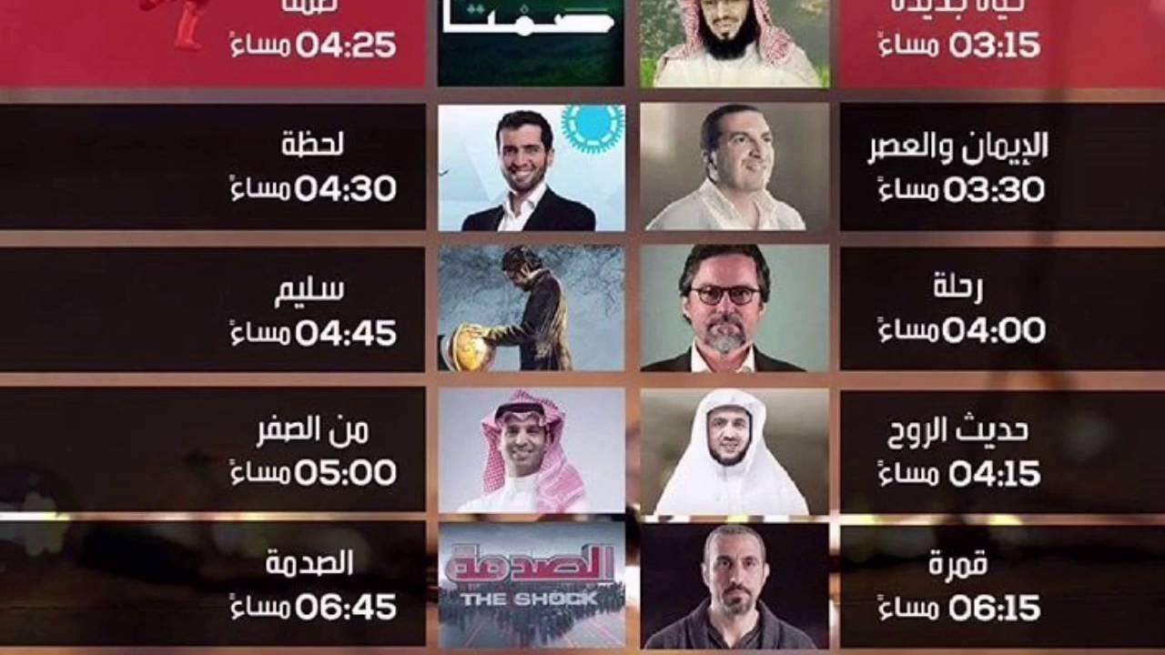مواعيد عرض مسلسلات رمضان