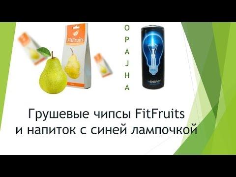 Напиток фрукт