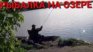 РЫБАЛКА на озере в мае 2020 Ловля разнорыбицы на фидер На сломе погоды