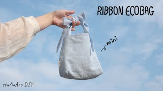 [손바느질] 리본 에코백 만들기_ 리버시블 양면 가방 …