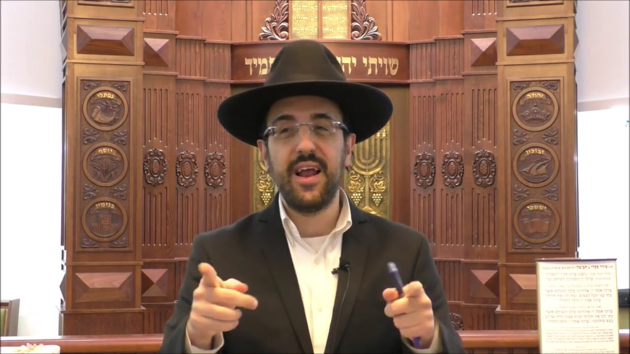 הרב מאיר אליהו   לשם יחוד   ביהכנס משכן יהודה