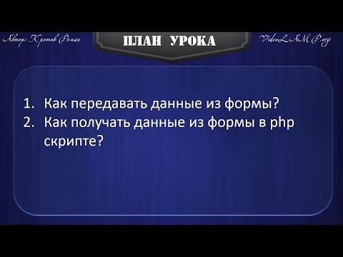 php скрипт знакомств