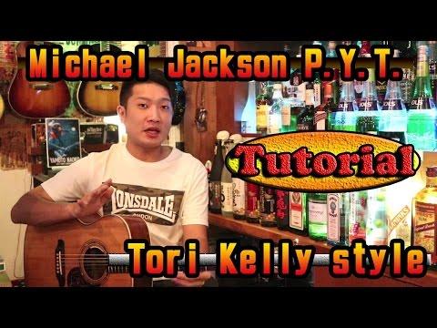Tori Kelly Style 「P.Y.T.」 (Michael Jackson) Ttutorial
