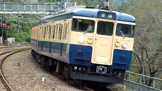 JR東日本 115系 C-1編成 スカ色 四方津駅