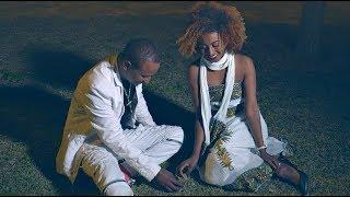 Wasihun Hunegnaw - Ney Ney (Ethiopian Music)