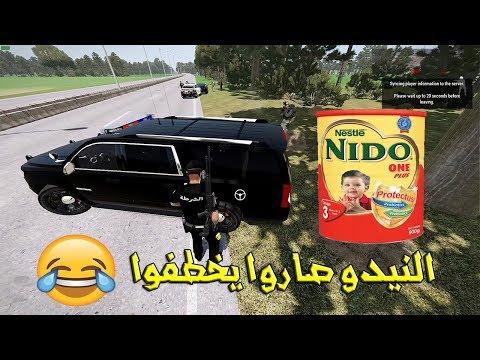وش يصير لما النيدو يخطف الشرطة   Arma 3 D.C