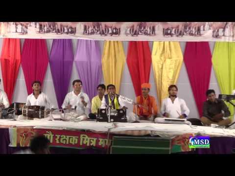 Maharaj gajaanand aavo !! Full HD Song !! Gou Mitra Mandal Live ; sing by Chagan Mali