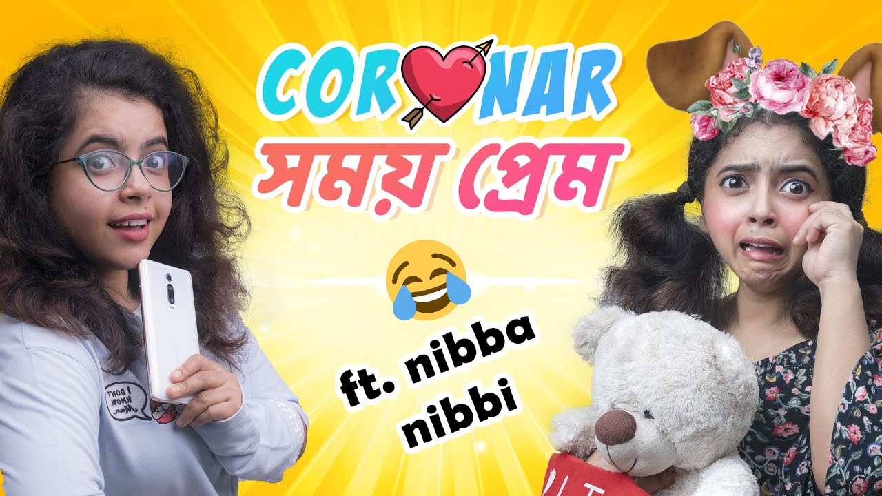Lockdown সময় প্রেম ft. Nibba Nibbi | Couples Dating during Lockdown | Bengali Comedy Video