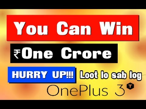 how to win 1 crore rupees