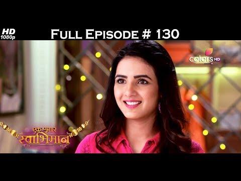 Mahasangam - 16th June 2017 - महासंगम - Full Episode