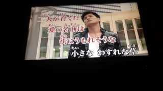 清水翔太(尾崎豊)さん for-get-me-not です^_^ cover.U2 TARO.
