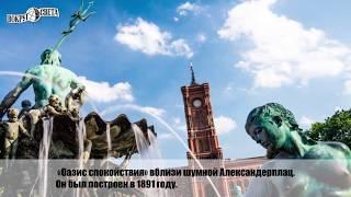 Топ-10  Лучших фонтаны мира {Петергоф, Версаль, Сеул, Нептуна}