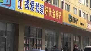 Китай: одна семья -- один дом?(, 2013-04-02T13:02:29.000Z)