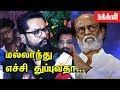 10 க ட  க ட க கல ம     Funny Speech on Rajini s ஆன ம க அரச யல   Kidding Kamal Politics   Sarathkumar