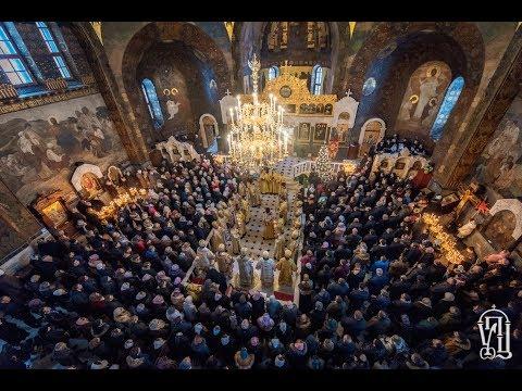 Богослужіння Предстоятеля УПЦ у неділю після Різдва Христового
