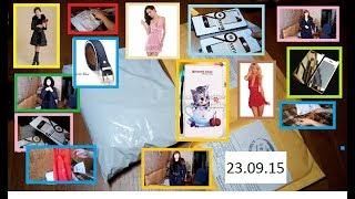 Посылки из Китая от 23.09.15 Женский пуховик с мехом, ремень, ночнушки и чехлы