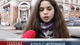 Библиотека им. Пришивина провела квест для школьников по ул. Ленина