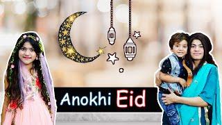 ANOKHI EID  |  #eid  #MoonVines   #fun   |  MoonVines