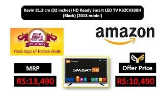Sanyo 80cm (32 inch) HD Ready LED TV (XT-32S7201H)