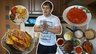 Мужская кухня. Готовим дома курицу, пюре, рис, макароны, томатный соус.
