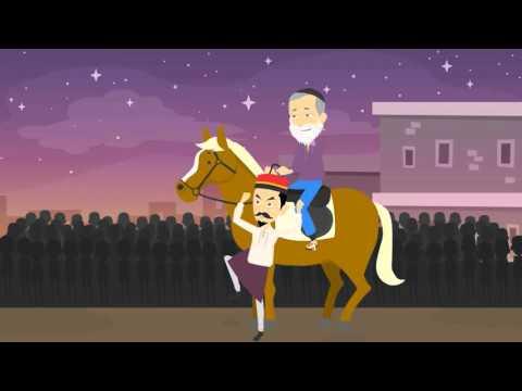 Wanna be a Superstar: The Great Purim Secret