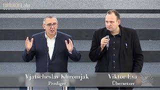 FECG Lahr - Vjatscheslav Khromjak (Ukr)