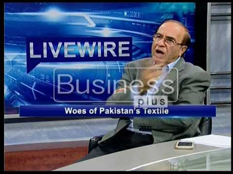 LIVE WIRE | Textile Sector | Ayaz Rana | 26, February 2018