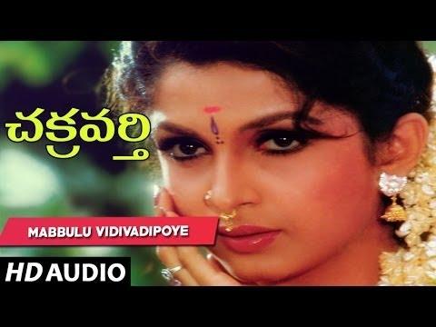 Chakravarthy Songs || Chiranjeevi, Ramya Krishnan, Bhanu Priya || Telugu Songs
