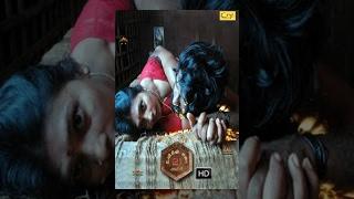 Tamil Movie Uyirin Yedai 21 Ayiri | உயிரின் எடை 21 அயிரி [HD]